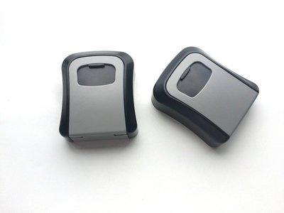 Homy Schlüsseltresor, Schlüsselsafe Mit 4-stelligem Zahlencode,Schlüsselbox mit Zahlenkombination, wasserdicht und rostfrei, Key safe Box zur Wandmontage