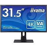 iiyama ProLite XB3288UHSU-B1 80cm (31,5') VA LED-Monitor 4K UHD (2xHDMI, 1xDisplayPort, 2xUSB) Höhenverstellung, schwarz