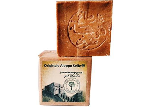 Testsieger! Originale Aleppo  Seife XXL, nach jahrtausendem altem Traditionsrezept ca. 50% Olivenöl & 50 % Lorbeeröl, Handarbeit, veganes Naturprodukt ca. 200 g, +/- 15 %, über 6 Jahre gereift: PH Wert 8, Detox Eigenschaften