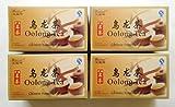 4 Packungen Wu-Yi Oolong wu Lang Abnehmen Gewichtsverlust Detox Diät-tee Total 100 Teebeutel Zwei Monate Versorgung