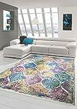 Designer und Moderner Teppich Vintage Marokkanisches Muster Multi Größe 133x190 cm