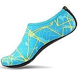 SITAILE Sommer Aqua Schuhe Barfuß Weich Wassersport Yoga Schuhe Strandschuhe Schwimmschuhe Surfschuhe für Damen Herren,Grün, Kinder,M,EU27-28