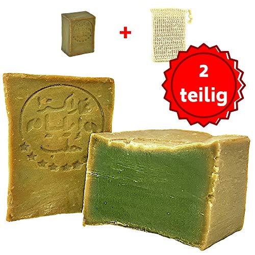 Aleppo Seife 200 gr. 60% Olivenöl, 40% Lorbeeröl + Sisal Seifensäckchen - Haarseife, Rasierseife, geeignet für unreine Haut, Ohne Zusatz von Chemie, Handarbeit nach altem Rezept