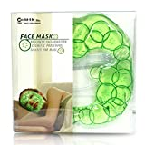 Gel-Gesichtsmaske Kältemaske Kühlmaske Augenmaske Entspannungsmaske und Wellnessmaske für Augen und Gesicht. kalte und warme Anwendungen gegen Müdigkeit,Schlaflosigkeit,mit Haftband–Erfrischt die Gesichtshaut, 8.3'x28.3'