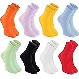 Rainbow Socks 8 Paar DIABETIKER Socken für die Gesundheit, gegen KRAMPFADER, aus Baumwolle, helle, lustige Farben, Größen 36-46, in Europa hergestellt, Komfortabel und Sanft, ZERTIFIKAT ÖEKO -TEX