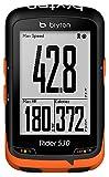 Unbekannt Bryton Rider 530E Fahrradcomputer schwarz 2018 Navigationsgerät