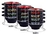 5-tlg. Suppenschalen SET mit Ständer - Keramik - 4 Schalen 700 ml - 3 versch. Modelle - Dessertschale - Suppenschüssel - Terrine - Suppenterrine - Suppentasse - Müslischalen-Set - Müsli Schale - Müslischüssel, Motive:Modell 2