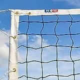 Net World Sports Volleyballnetz für den Wettkampf, 3 mm geflochtenes Garn