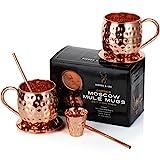 Handgemachte gehämmerte Moscow Mule Kupfertassen Set mit 2 Stück von Riches & Lee - Dieses 100% Kupfer Geschenkset enthält: 2 x Tasse, 2 x Untersetzer, 2 x Strohhalme, 1 x Messglas plus Bonus Cocktail Rezeote eBook