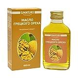 Walnussöl 100 ml Öl Naturprodukt 100 % Natural aus natürlichen Komponenten