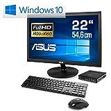 Mini PC - lautlose CSL Narrow Box Ultra HD Compact / Win 10   inkl. 22' ASUS TFT - Silent-PC mit Intel QuadCore CPU 4x 2200MHz, 32GB SSD, 4GB DDR3-RAM, Intel HD, AC WLAN, USB 3.1, HDMI, Bluetooth, Windows 10, 22' ASUS TFT