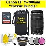 Classic Bundle Canon EF 75-300mm f/4.0-5.6 III Lens + Accessories Bundle