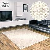 Teppich Wölkchen Hand-Web-Teppich Hooge | Handgewebte Schurwolle im modernen Design | Fürs Wohnzimmer, Esszimmer, Schlafzimmer oder Kinderzimmer | weich, mehrfarbig (Sand - 60 x 110 cm)