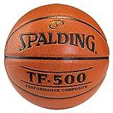 Spalding Tf500 Indoor Sz.7 Basketball Ball orange 7