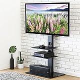 FITUEYES fitueyes drehbarer TV Bodenständer für 32 bis 65 Zoll LED LCD Fernseher Bildschirm Schwarz TT307001MB