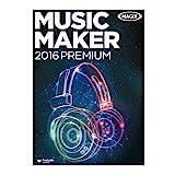 MAGIX Music Maker 2016 Premium [Download]